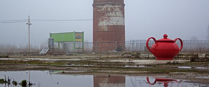Suikerfabriek (1)